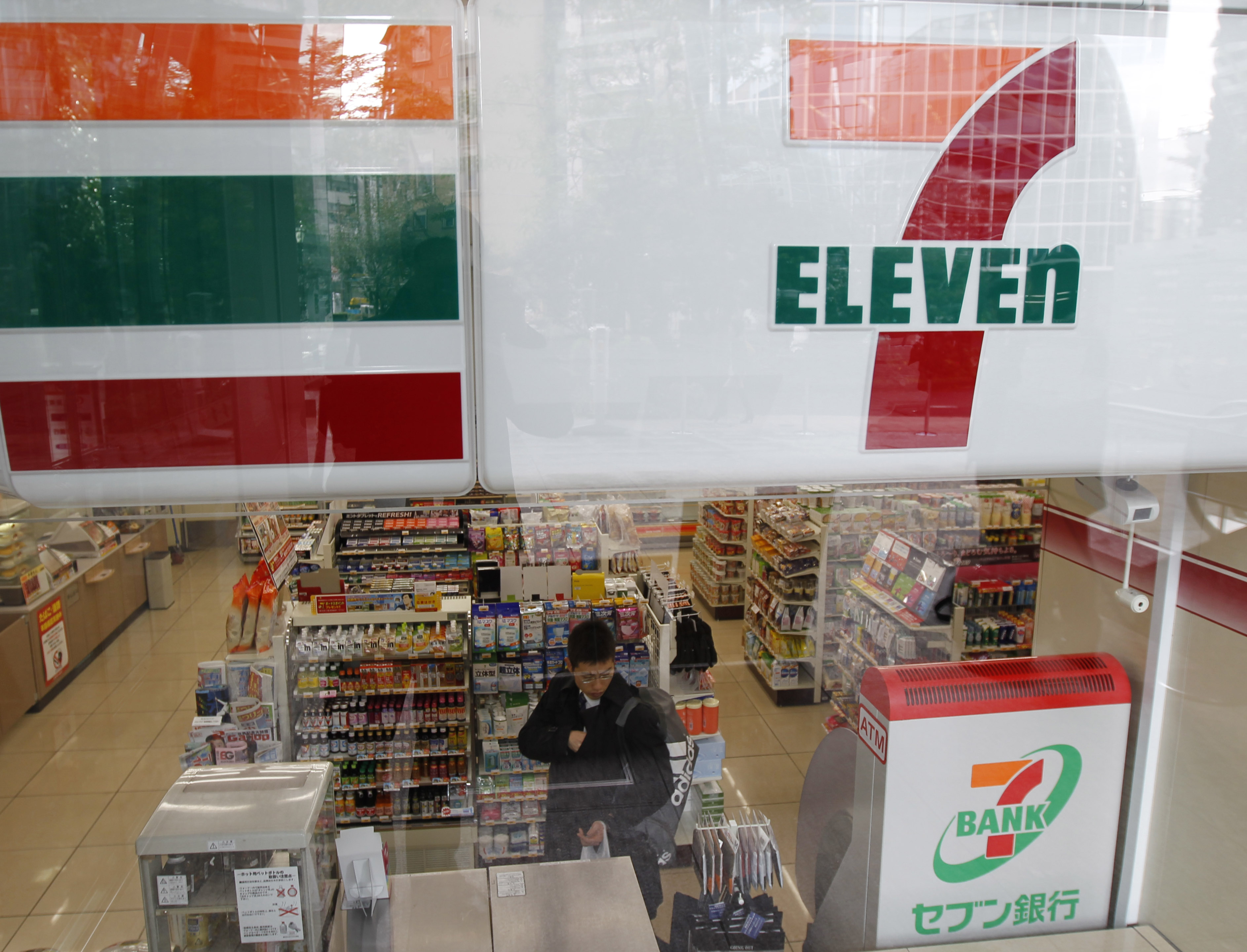 7 Eleven Teams With P90X Creator To fer Healthy Food Options