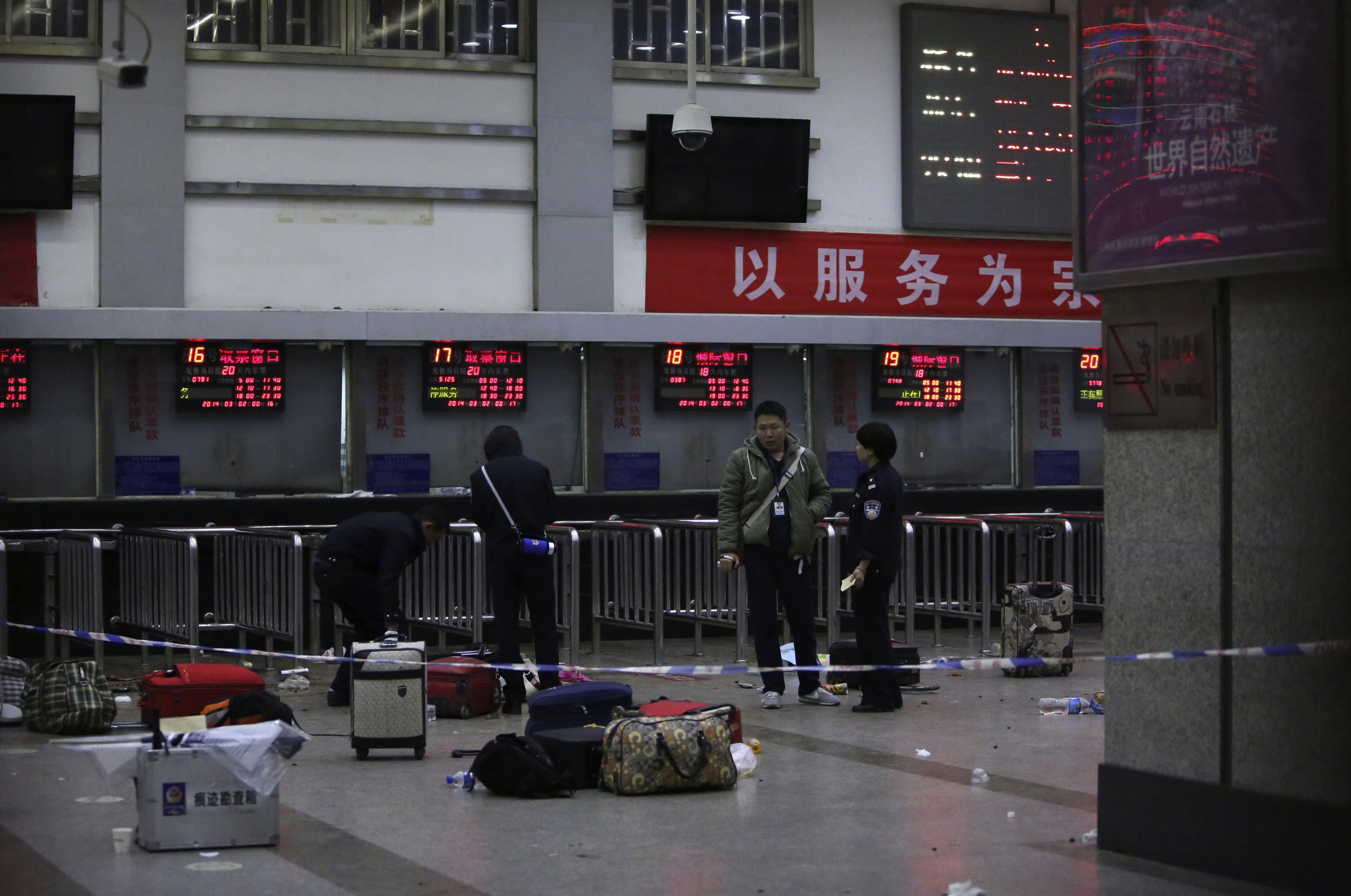 China Kunming Train Station Knife Attack  Security Guards