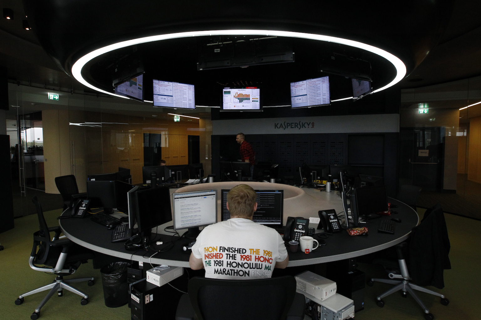 Kaspersky cybersecurity labs in Moscow, Russia