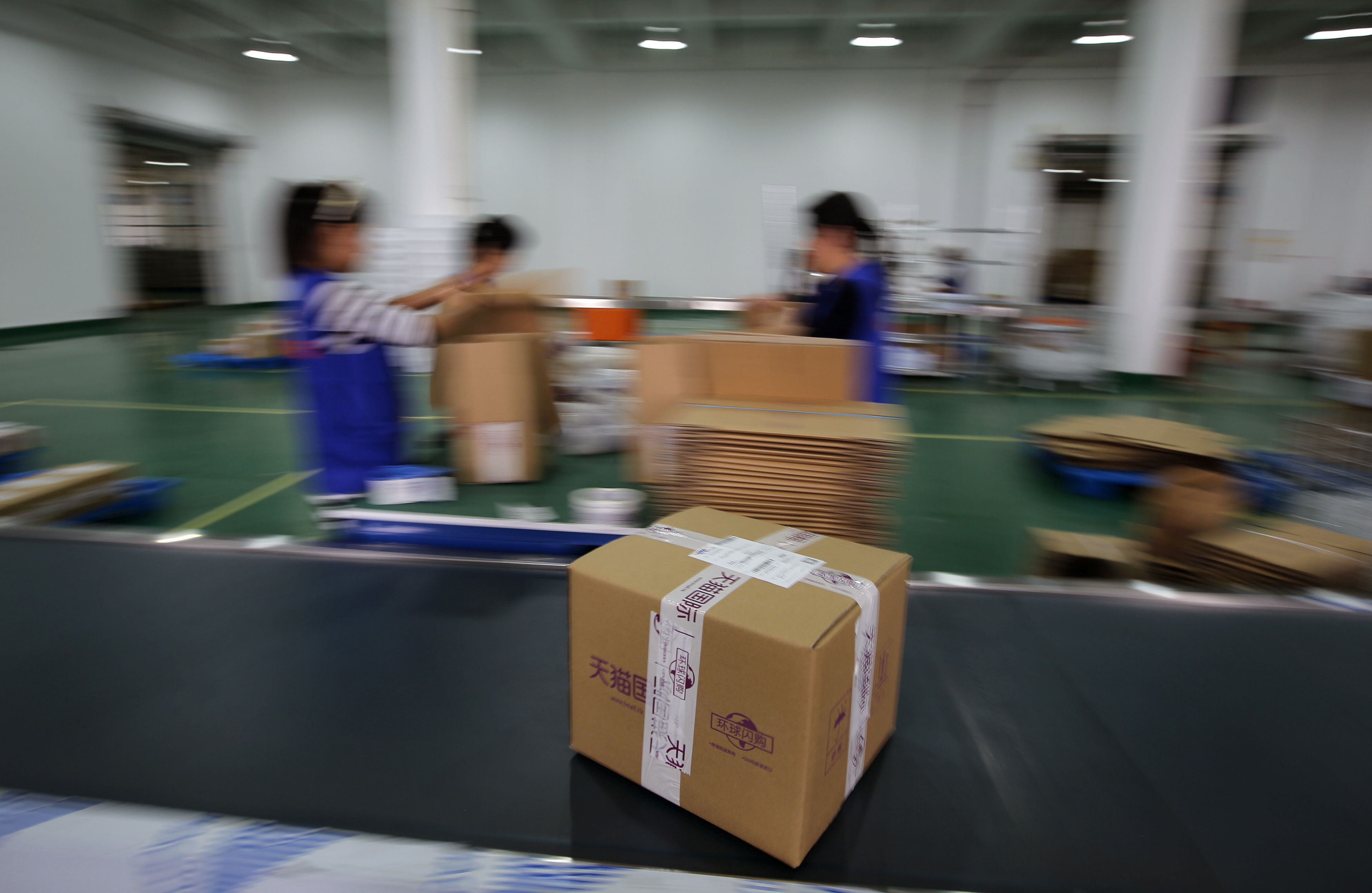 Chinese Product Recalls Alibaba Singles Day