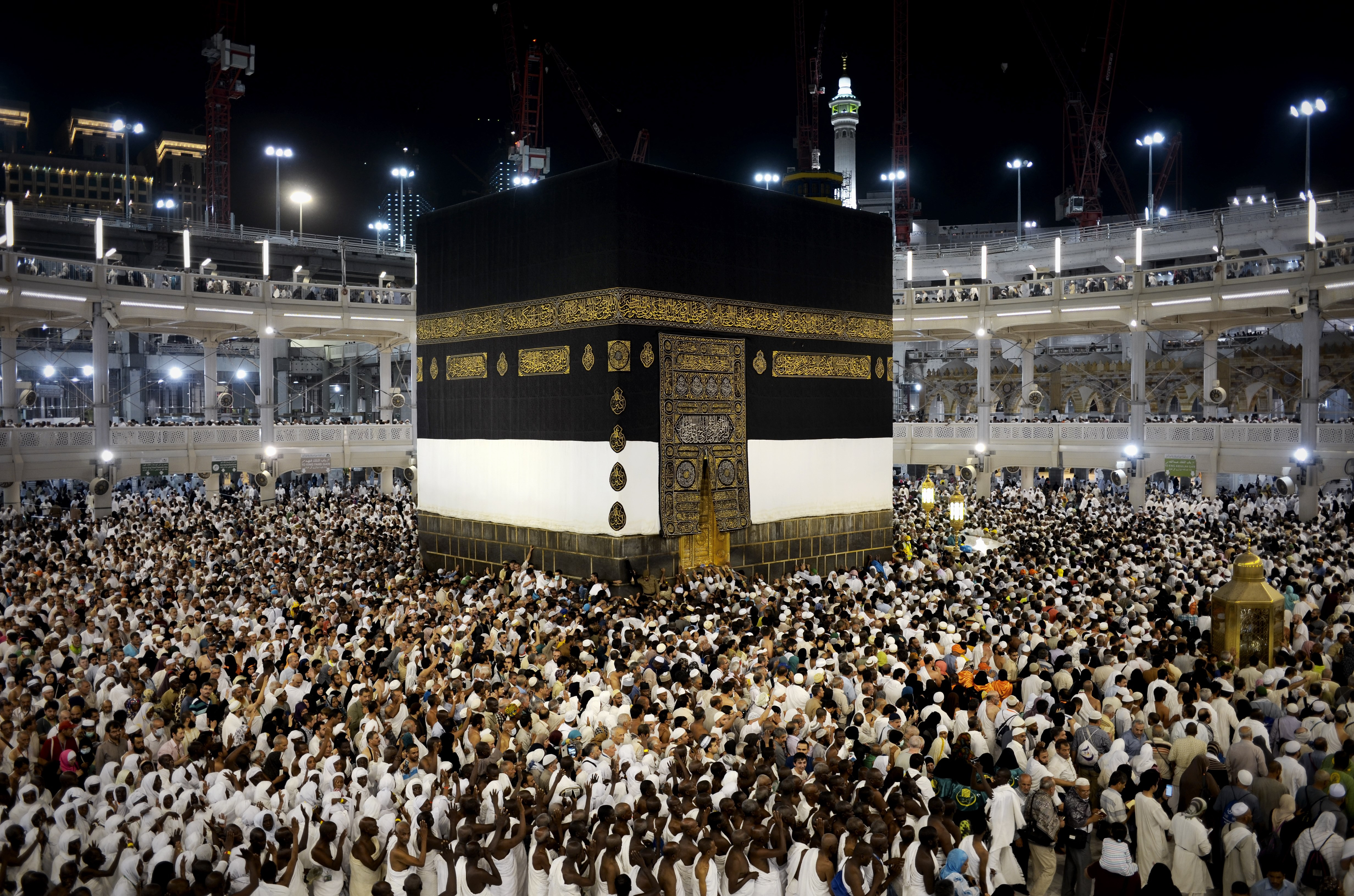 mecca muslim dating site Watch video photographs obtained by the independent reveal how muslim pilgrims begin rituals in mecca dozens of key historical sites dating back to.