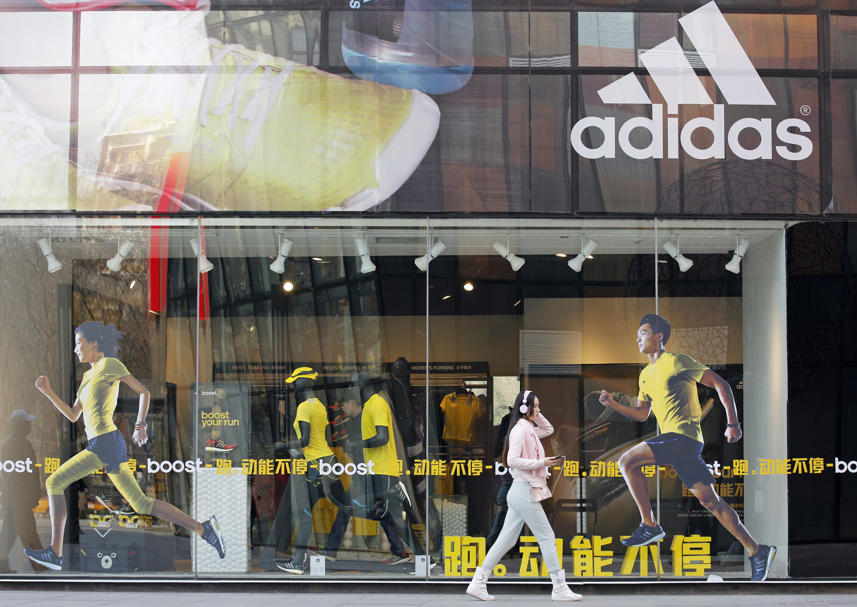 adidas business plans Adidas strategic management  in the times of growing e-business, adidas has also begun to sell its  so implementation of strategic plans requires.