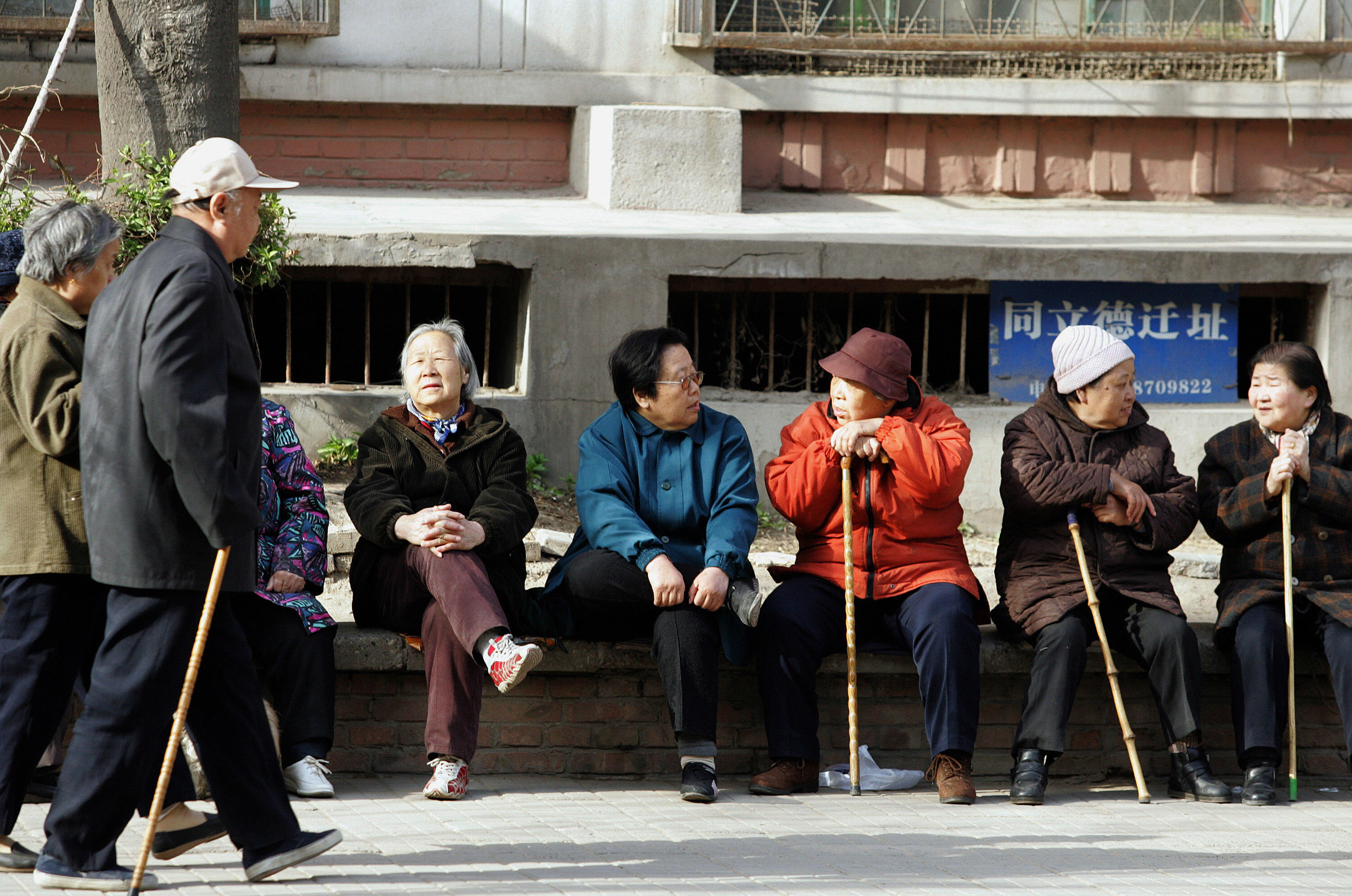china ageing population China's pension shortfall is emerging as the next big challenge for policymakers as they intensify their years-long campaign to keep rising debt from derailing the economy ageing in the world.
