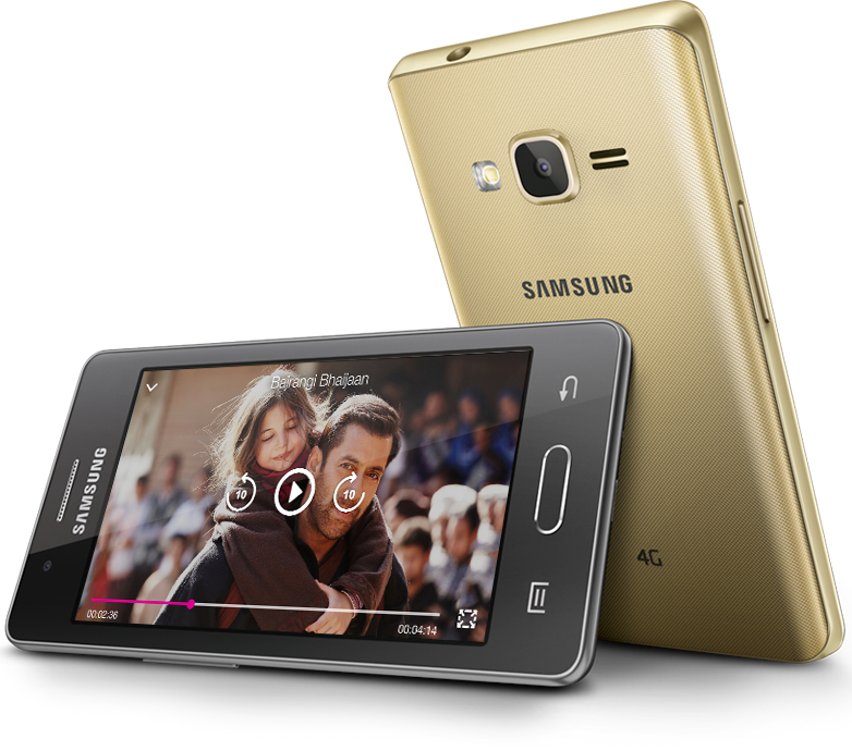 Samsung Z2 First Tizen Powered 4G Smartphone Launched In