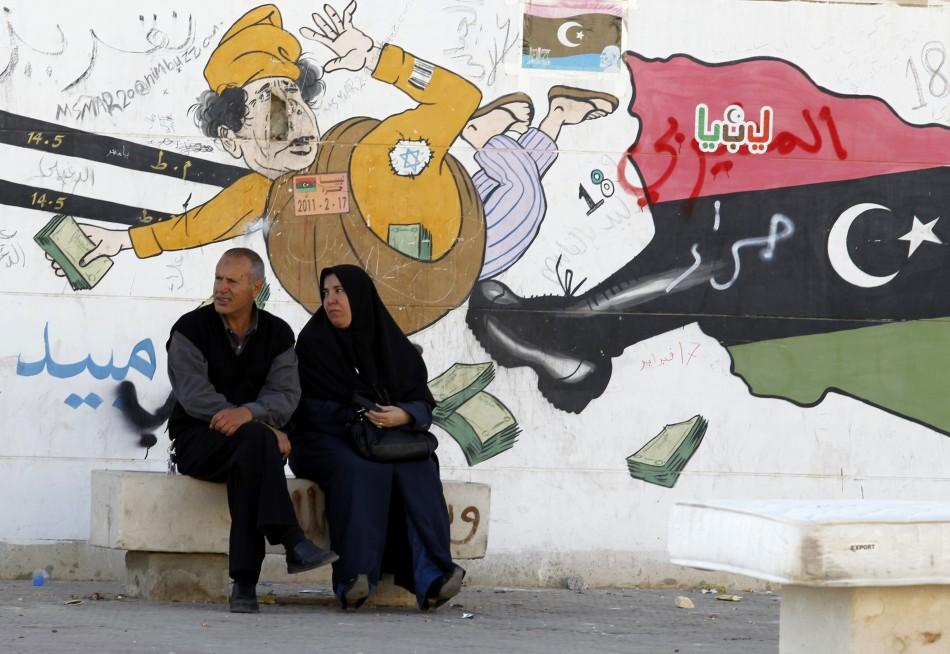 Libyan Street Art (2 of 10)