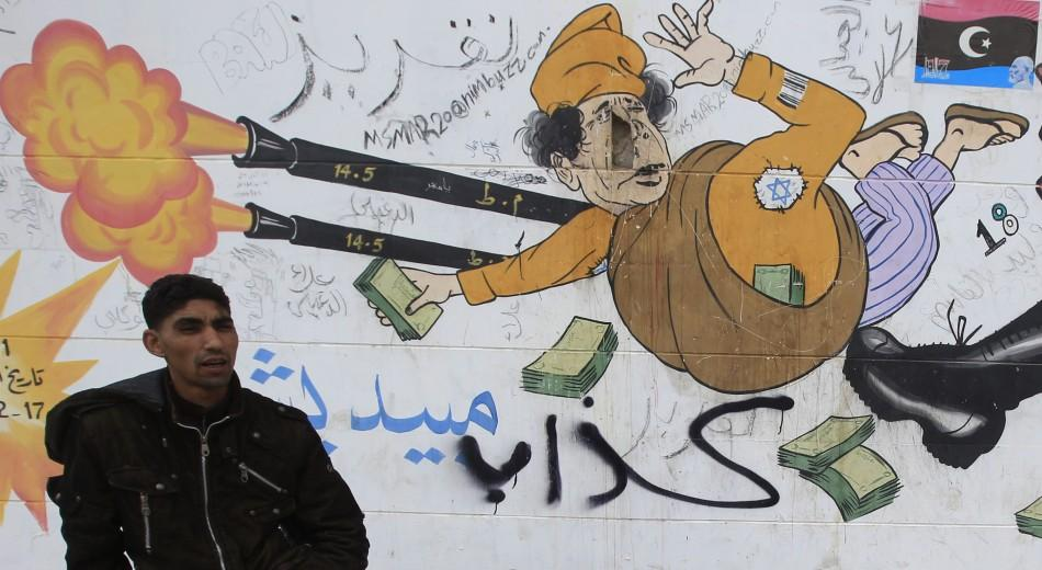 Libyan Street Art (6 of 10)