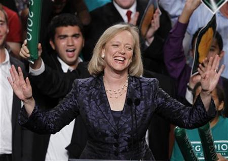 Meg Whitman gives her concession speech during her election night rally in Los Angeles, California, November 2, 2010.