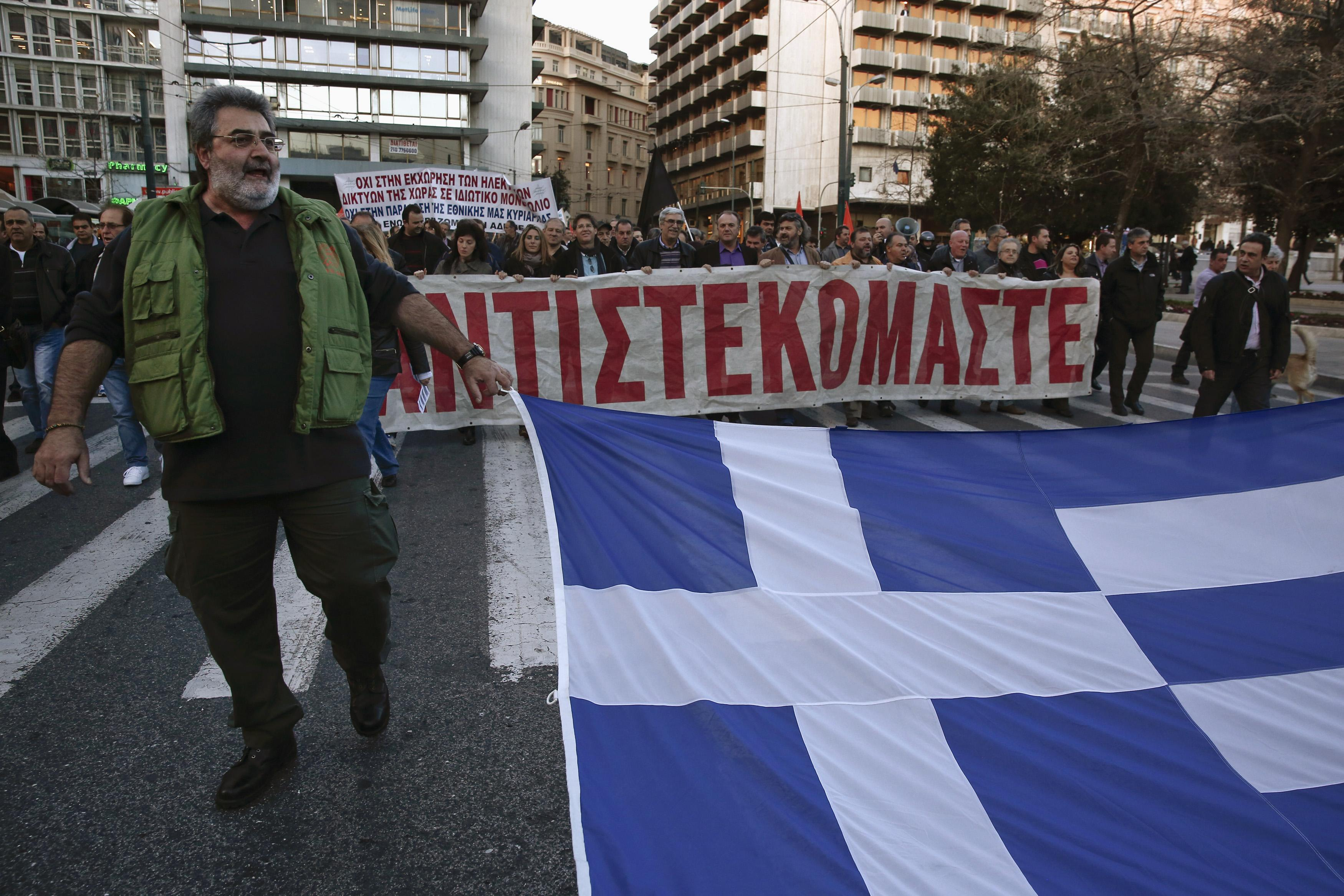 Greece PPC Protests