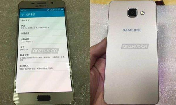Samsung Galaxy A9, A8, A7, A5, A3 (2016): Specifications ...