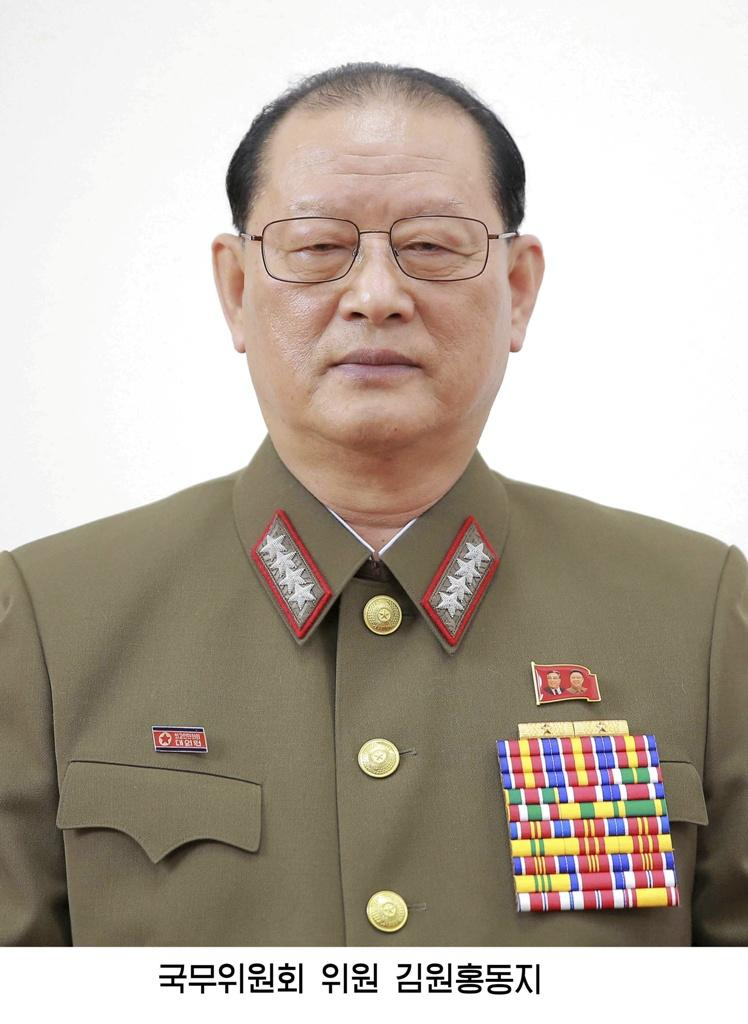 North Korea's Kim Won Hong