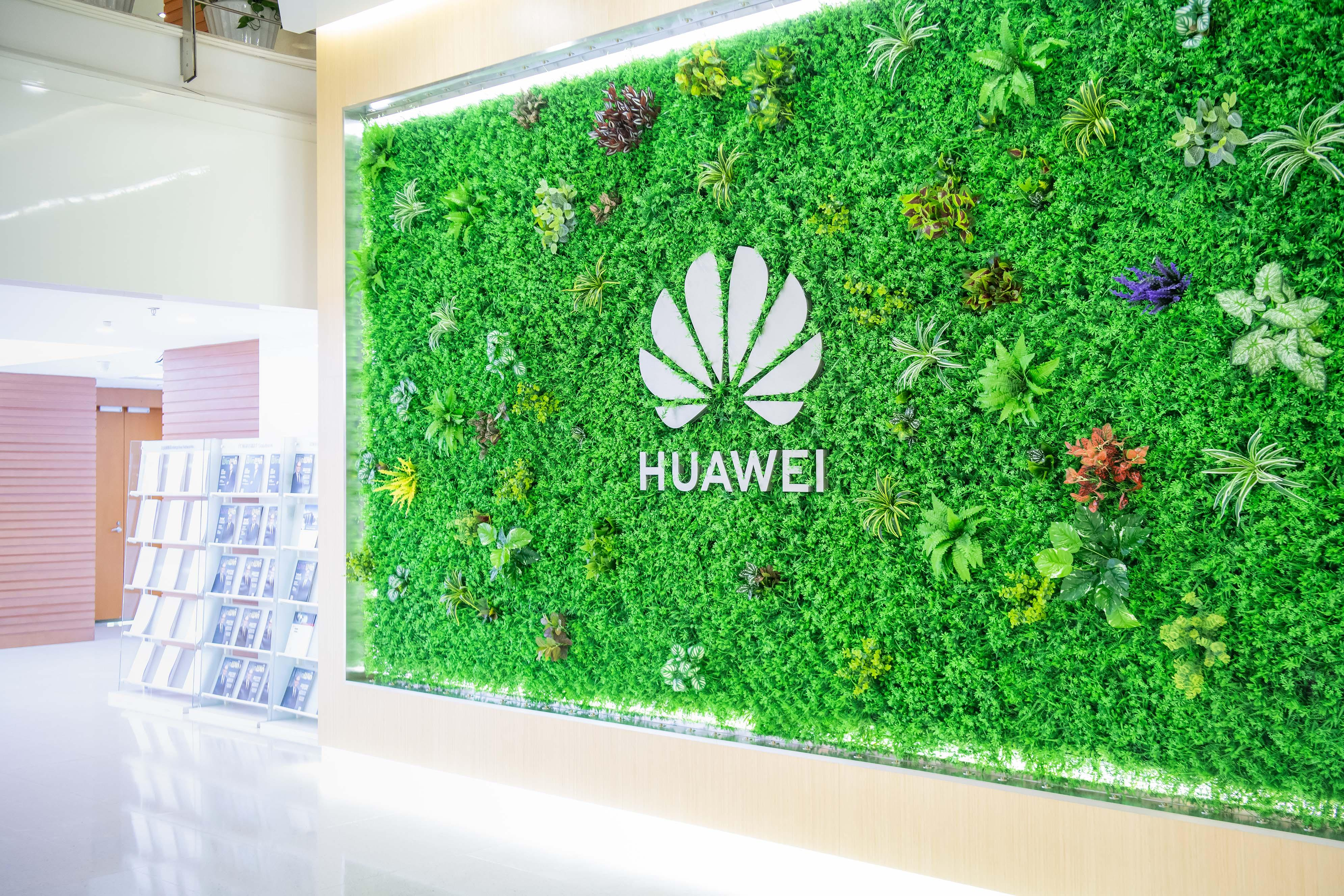 GettyImages-Huawei