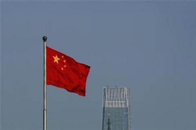 Chinese Manufacturing Activity Decreased in May: HSBC