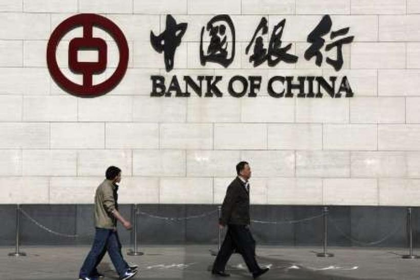 Bank of China (HK) to launch yuan repurchase facility