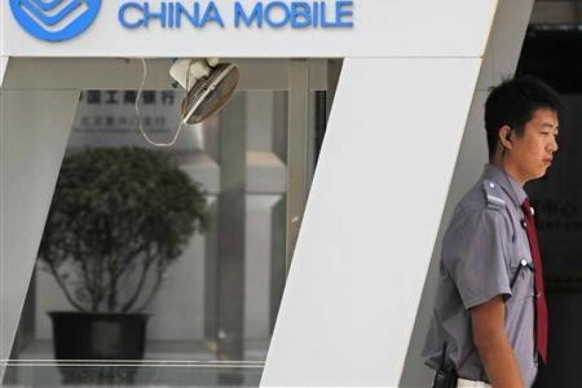 China Mobile and Xinhua launch Internet search engine
