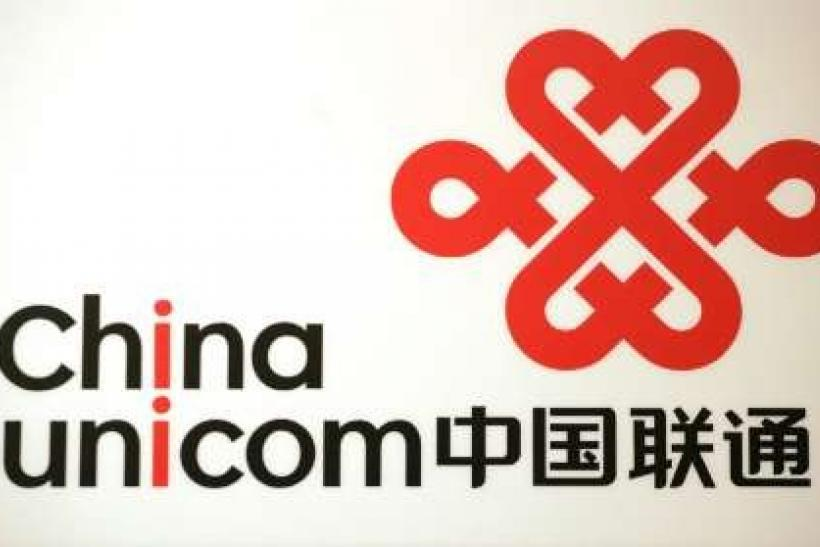 China Unicom to issue $2.4 bln in short-term paper