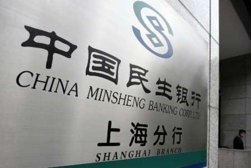China may raise banks' required reserves this month -paper