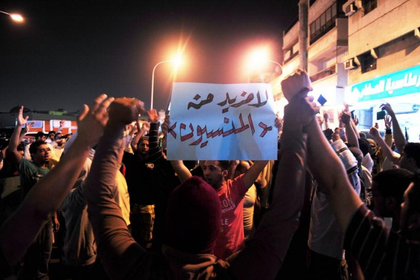 A protester holds up a placard during a demonstration demanding the release of prisoners they say are held without trial, in the Gulf coast town of Qatif
