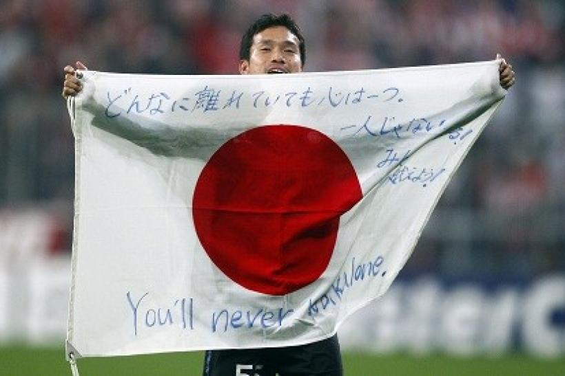 Japan's soccer league matches have been put on hold