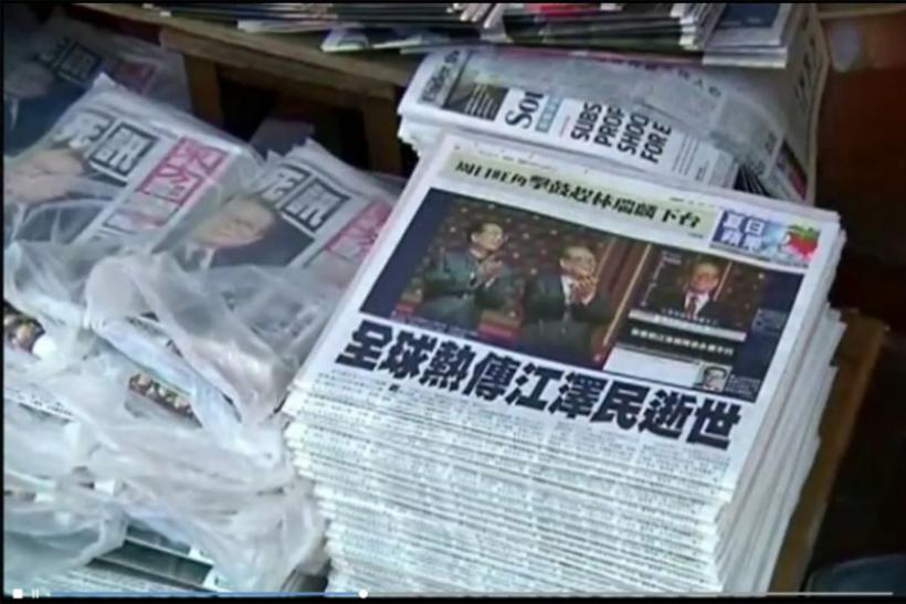The newspaper reported the death of Jiang Zemin
