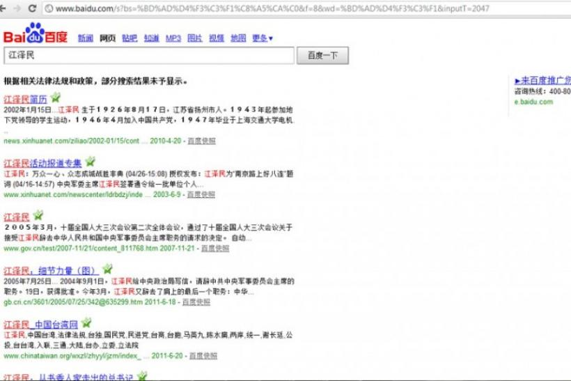 """A search of the keywords """"Jiang Zemin"""" in Chinese turns up partial results."""