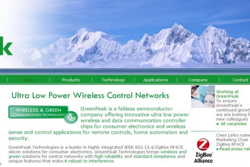 CES 2012 Preview: Greenpeak Unveils GP570 Chip Ahead of the Show