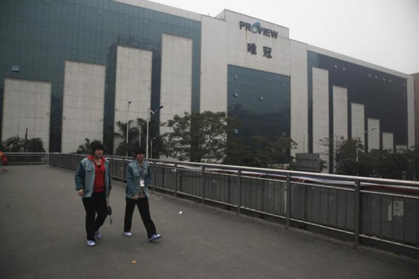 The derelict office of Proview Technology in Shenzhen