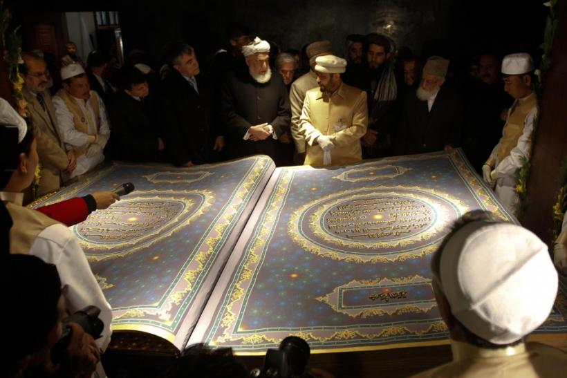 Biggest Koran in the World