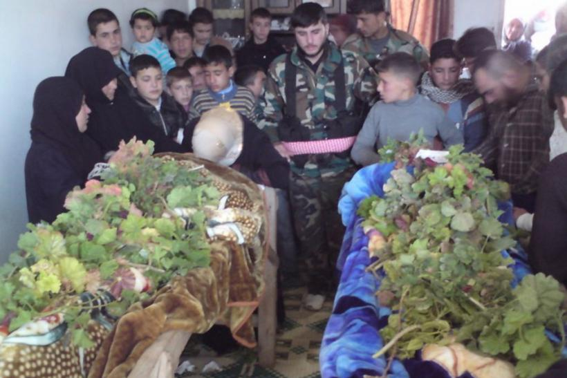 Syria Funeral