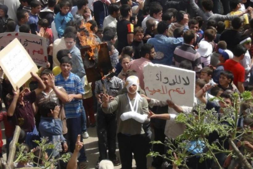 Homs Syria Protest