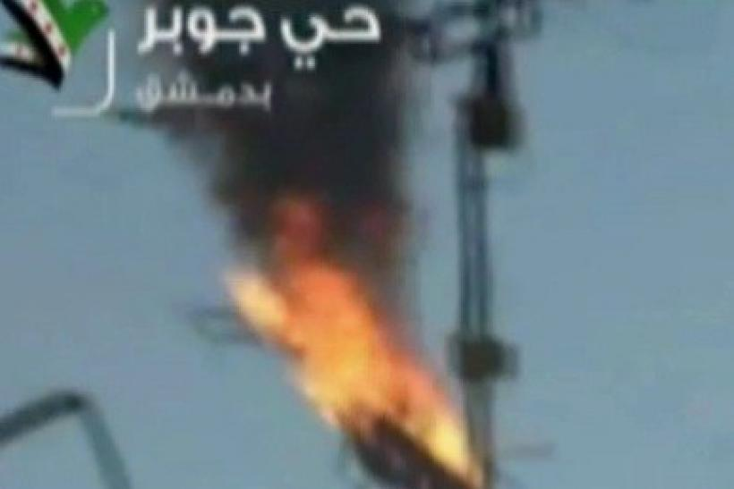 Helicopter Shot Down In Syria