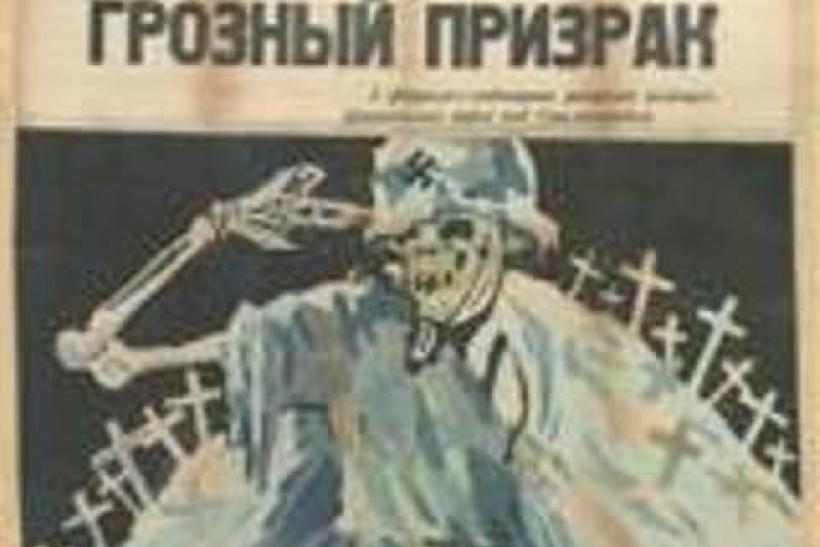 One of Chicago Museum's unearthed Soviet posters is seen in this image released to ReutersOne of Chicago Museum's unearthed Soviet posters is seen in this image released to Reuters