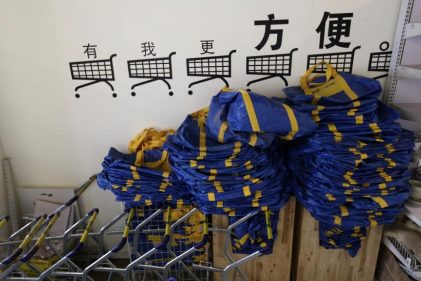 Fake Ikea, China