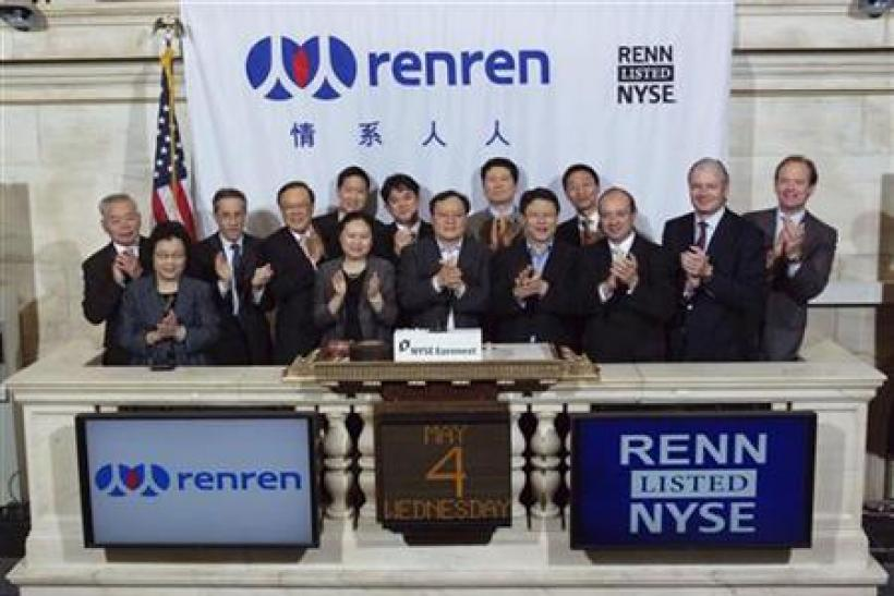 Joseph Chen is joined by executives and guests as he rings the opening bell at the New York Stock Exchange