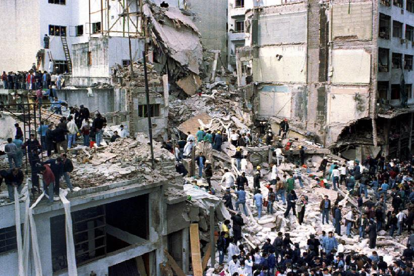 Argentine Israelite Mutual Association Bombing