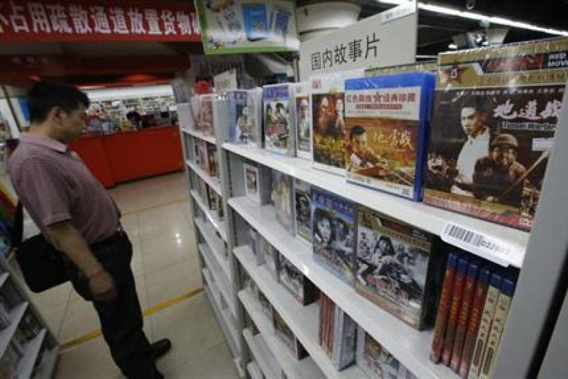 Movies in China