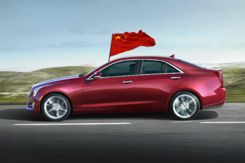 Cadillac ATS image composite w Chinese flag