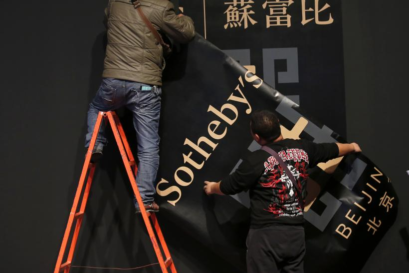 Sotheby's_Beijing Art Week