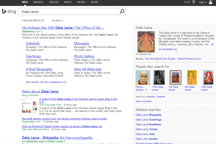 Microsoft's Bing Search Engine Accused Of Self-Censoring ...