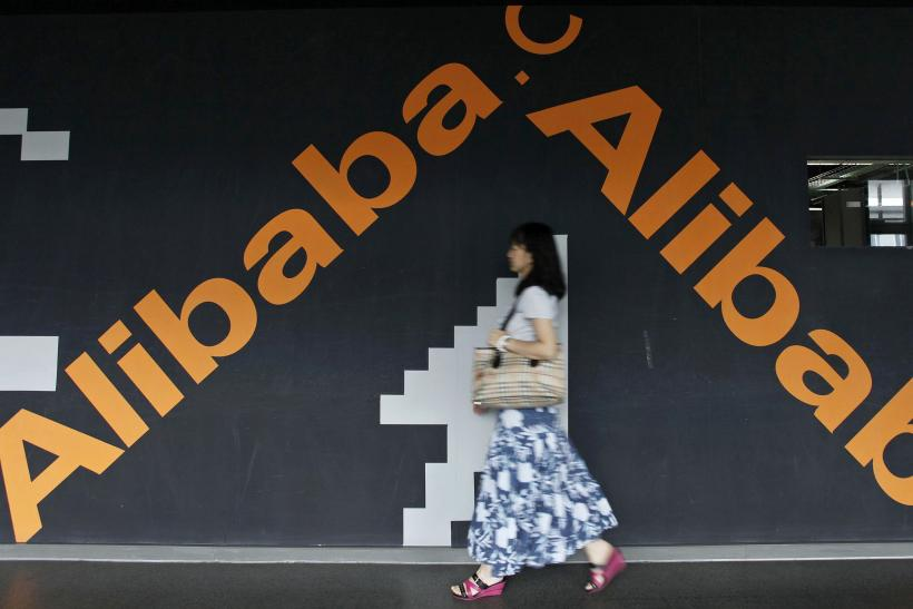 alibaba ipo stock price date