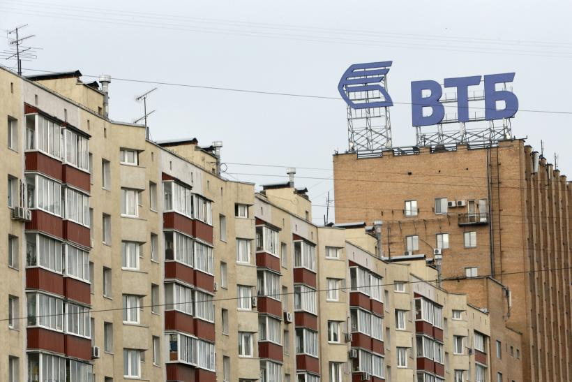 Russia Sanctions_VTB Bank_July17