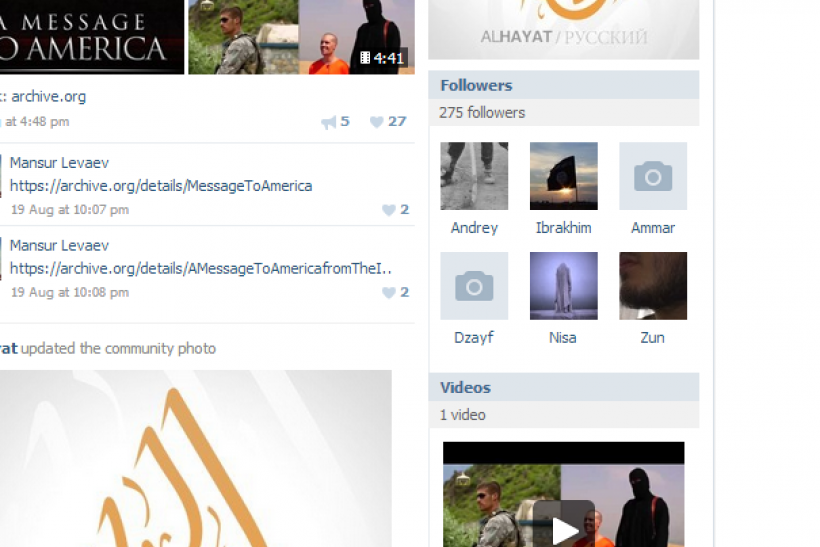 ISIS VKontakte page