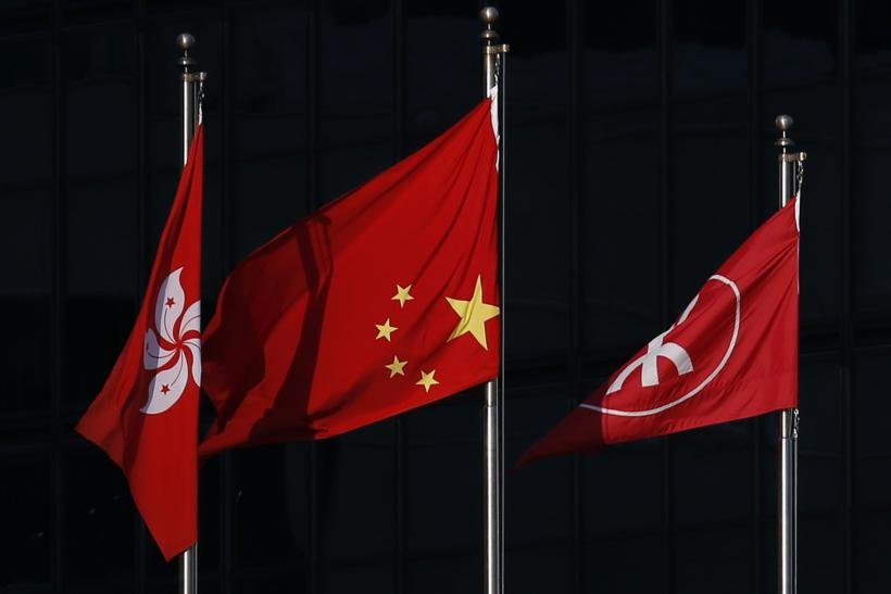 Hong Kong Chinese flag
