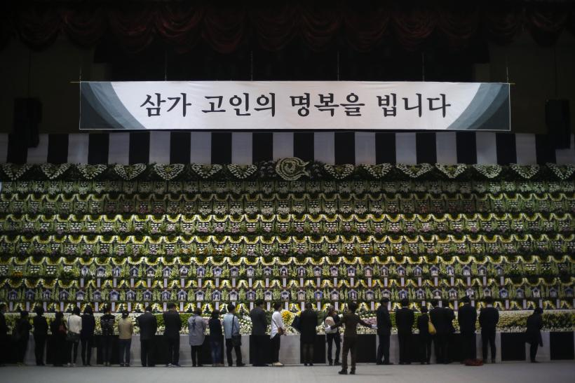 Tribute ferry disaster victims