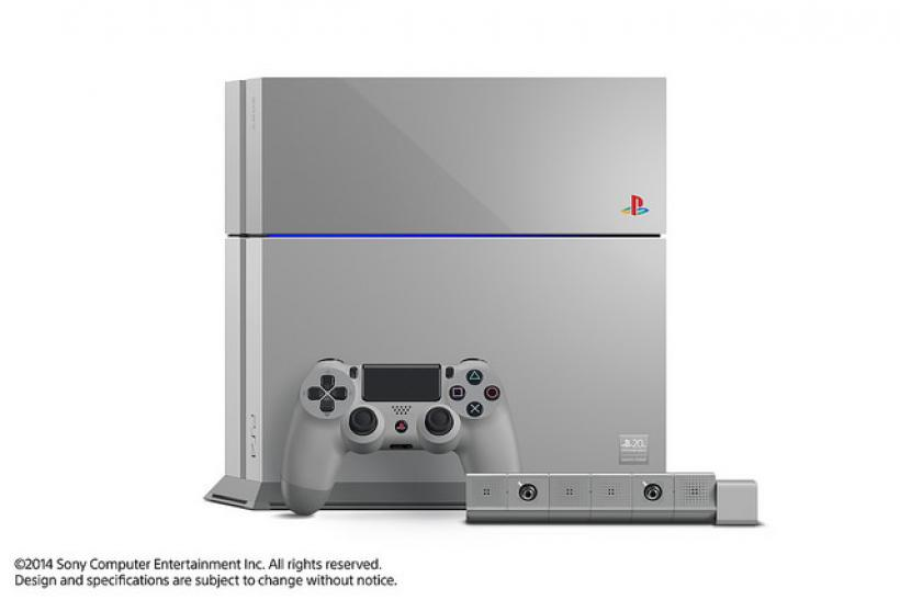 Sony PlayStation 4 Special Edition