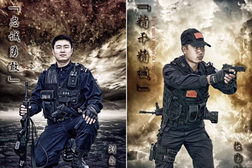 Fuyan police poster