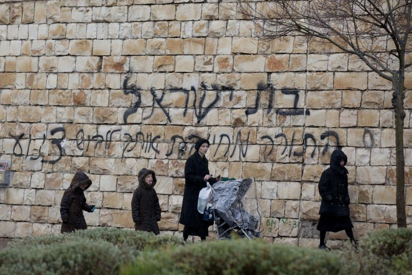 Israel women compensated over modesty signs