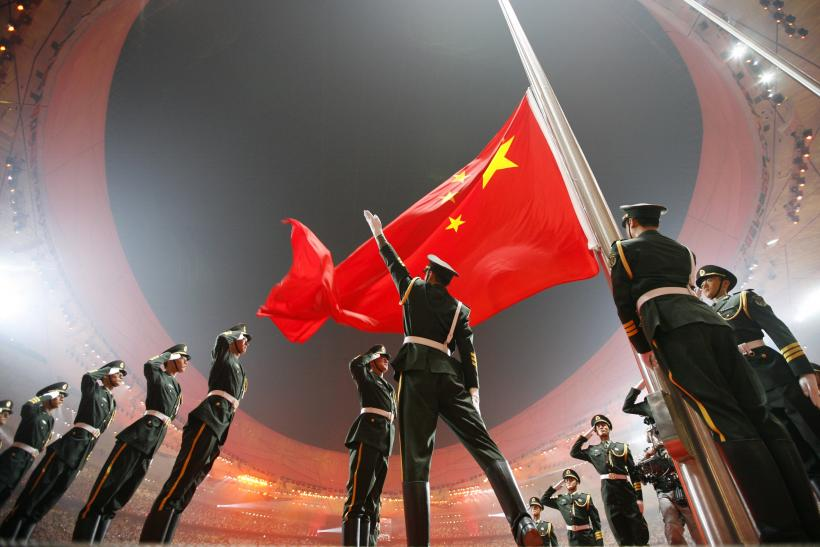 ChinaFlag_2008