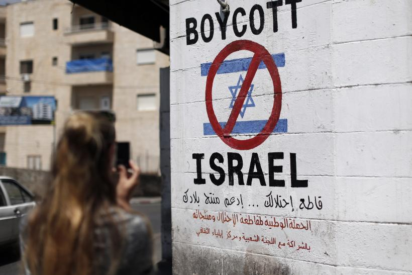israel bds
