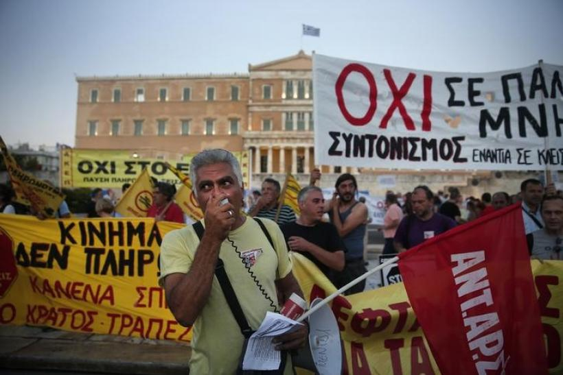 Greece bailout reforms