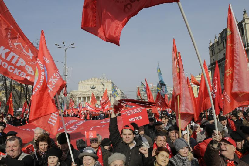 ukraine communist party